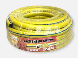 "Baštensko crevo 1"" armirano žuto"
